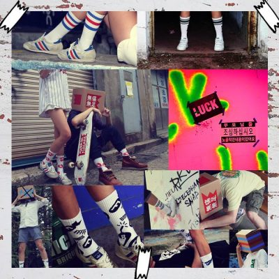 si-tat-vo-sneaker