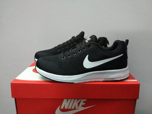 Nike 65 đen nam nữ