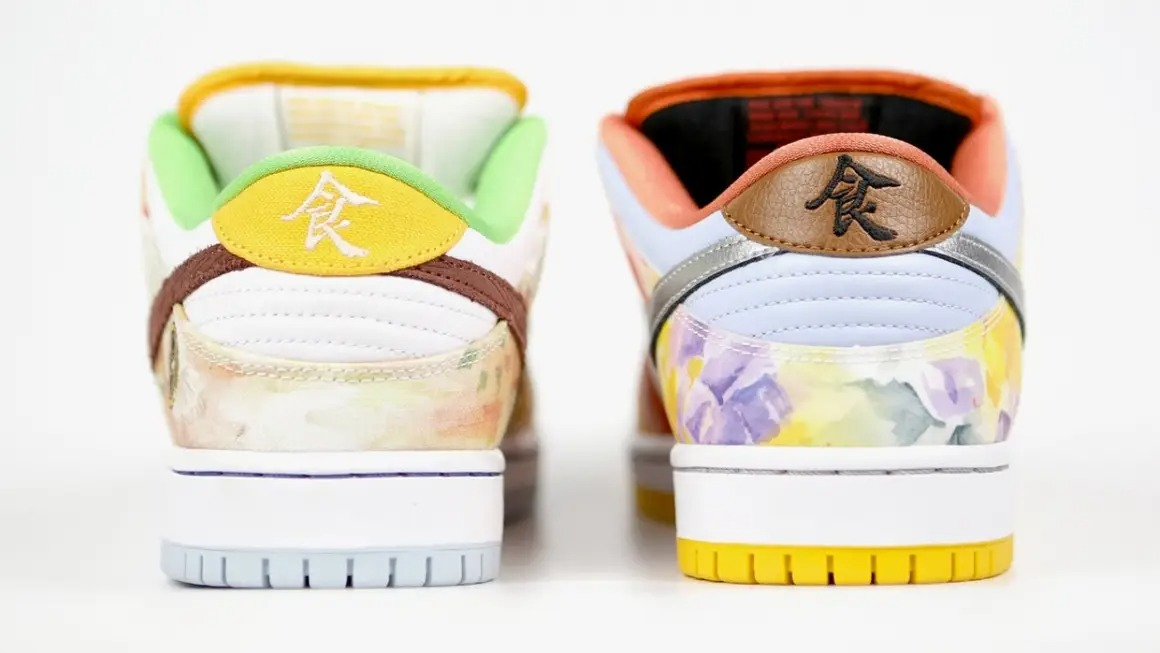 Nike-SB-Dunk-Low -Street-Hawker